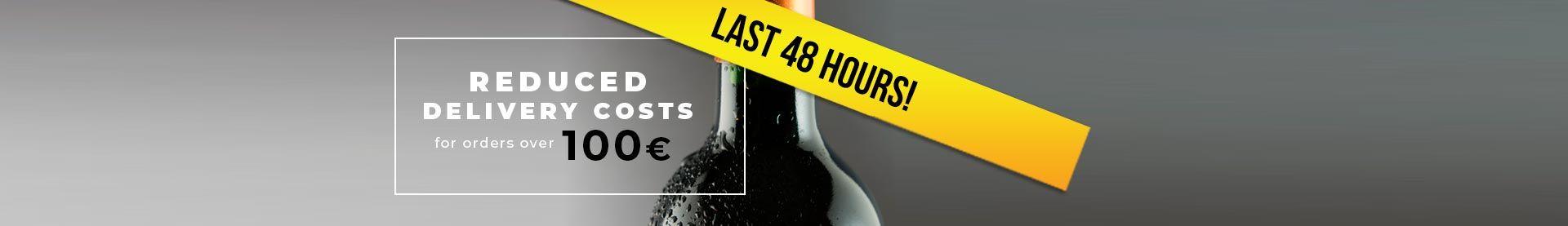 LAST 48 HOURS!