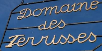Domaine des Terrisses