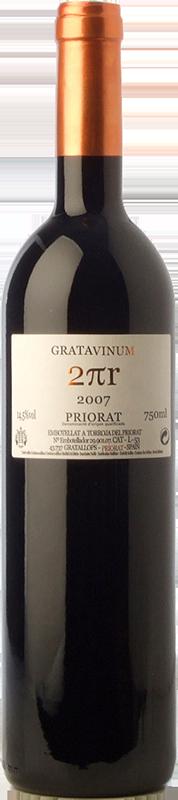 Gratavinum 2·pi·r 2016