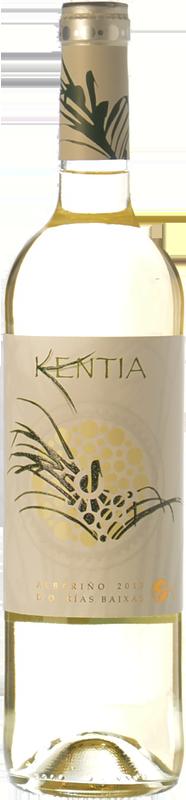 Kentia 2017