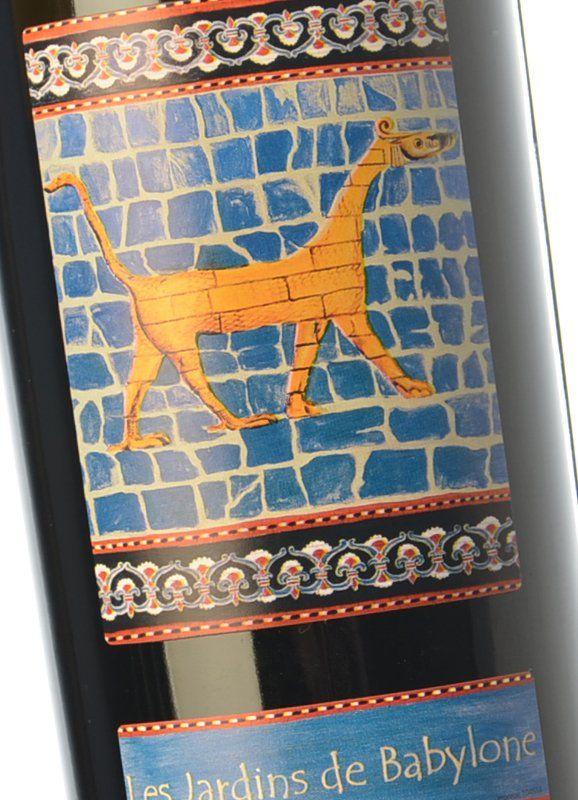 Jardins de babylone beautiful sept merveilles du monde for Jardin de babylone wine