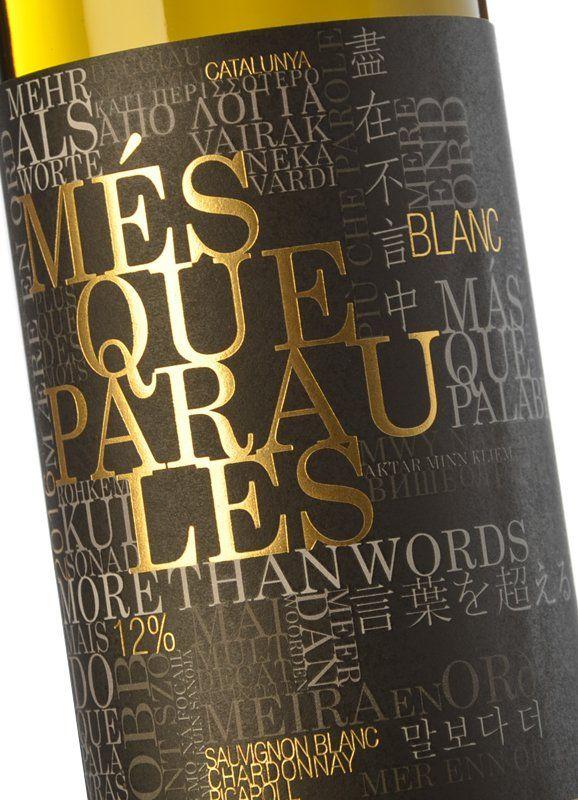 M s que paraules blanc 2016 comprar vino blanco sin crianza catalunya m s que paraules - Mes que paraules tinto ...