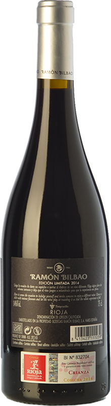 ram n bilbao tempranillo edici n limitada 2015 acheter du vin rouge crianza rioja bodegas. Black Bedroom Furniture Sets. Home Design Ideas