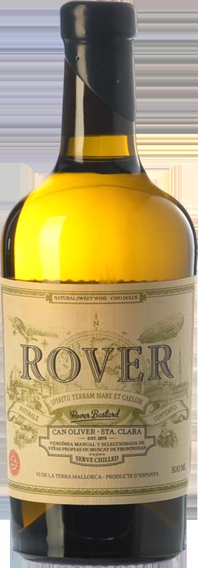 Rover  50cl 2017 (0.5 L)