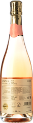 1+1=3 Cygnus Brut Rosé