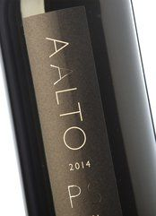 Aalto PS 2016 (5L)