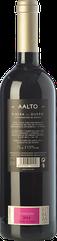 Aalto 2016 (5L)