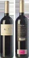 Aalto 2017 (5L)