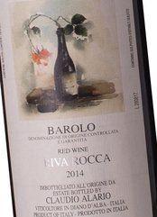 Alario Barolo Riva Rocca 2014