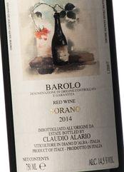 Alario Barolo Sorano 2015