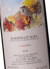 Alario Barbera d'Alba Valletta 2016