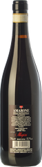 Allegrini Amarone della Valpolicella Classico 2016