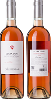 Argiolas Serra Lori 2018