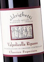 Aldrighetti Valpolicella Cl. Sup. Ripasso 2015