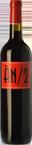 Ànima Negra ÀN/2 2015