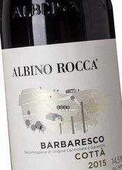 Albino Rocca Barbaresco Cottà 2015