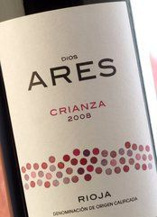 Dios Ares Crianza 2010