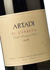 Artadi El Carretil 2018 (PR)