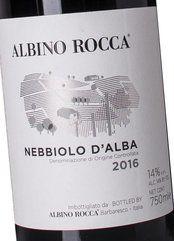 Albino Rocca Nebbiolo d'Alba 2017