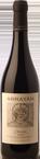 Arrayán Premium 2005