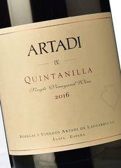 Artadi de Quintanilla 2018 (PR)