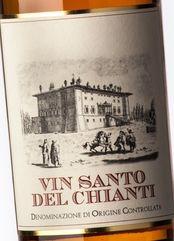 Artimino Vin Santo del Chianti 2007
