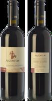 Arzenton Cabernet Sauvignon 2015