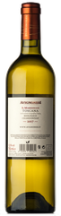Avignonesi Chardonnay Marzocco 2017