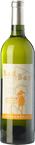 Bad Boy Chardonnay 2014
