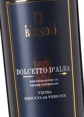 Batasiolo Dolcetto d'Alba Bricco Vergne 2017