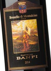Banfi Brunello di Montalcino 2014