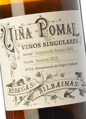 Viña Pomal Tempranillo Blanco 2014