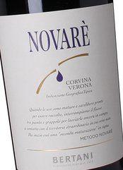 Bertani Verona Corvina Novarè 2017