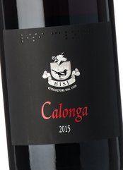 Bisi Pinot Nero Calonga 2015