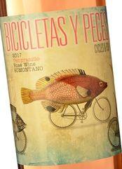 Bicicletas y Peces Rosado Pálido 2017
