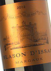 Blason d'Issan 2018 (PR)