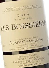 Alain Chabanon Les Boissières 2014