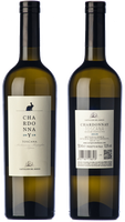 Castiglion del Bosco Chardonnay 2018