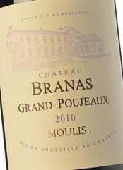 Château Branas Grand Poujeaux 2016 (PR)