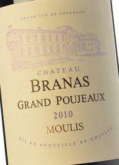 Château Branas Grand Poujeaux 2016