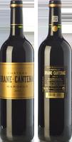 Château Brane Cantenac 2018 (PR)