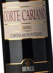 Brunelli Corvina Corte Cariano 2017