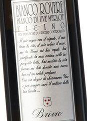 Brivio Ticino Merlot Bianco Rovere 2015