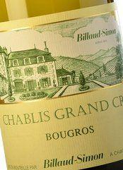 Billaud-Simon Chablis Grand Cru Bougros 2015