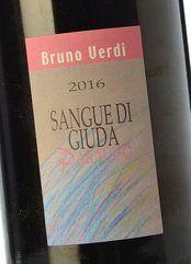 Bruno Verdi Sangue di Giuda Paradiso 2018
