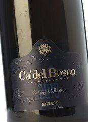 Ca' del Bosco Vintage Collection Brut 2014