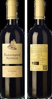 Château Beauregard-Mirouze Campana Rouge 2016