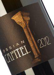 Ossian Capitel 2014