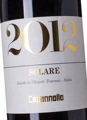 Capannelle Solare 2012