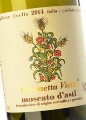 Vietti Moscato d'Asti Cascinetta 2019